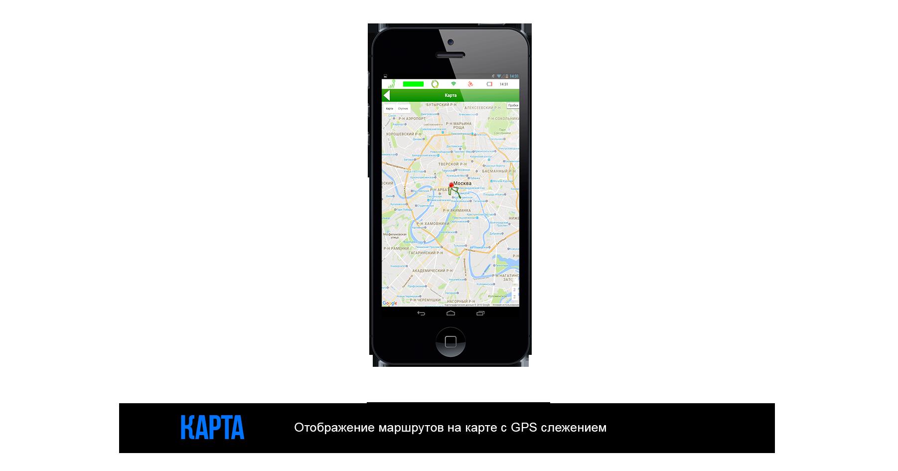 Мобильное приложение ТОиР